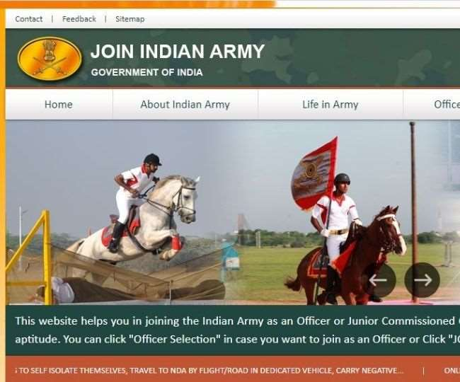 Indian Army Common Entrance Exam: Indian Army Common Entrance Exam postponed, check full update