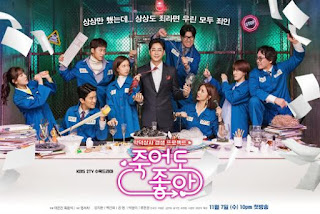 Feel Good To Die, Drama Korea Feel Good To Die, Drama Adaptasi Web Comic, Korean Drama, Cast, Sinopsis Drama Korea Feel Good To Die, Pelakon Drama Korea Feel Good To Die, Kang Ji Hwan, Baek Jin Hee, Gong Myung, In Gyo Jin, Park Sol Mi, Top 15 Drama Korea Terbaik 2018, Top 15 Drama Korea Terbaik 2018 Pilihan Miss Banu, Best Korean Drama 2018, My Korean Drama List, Top 15 Best Korean Drama Of 2018, Review By Miss Banu, Blog Miss Banu Story,