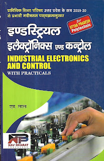 industrial-elecronics-and-control-book