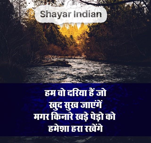 Best Relationship-Friendship Status in Hindi