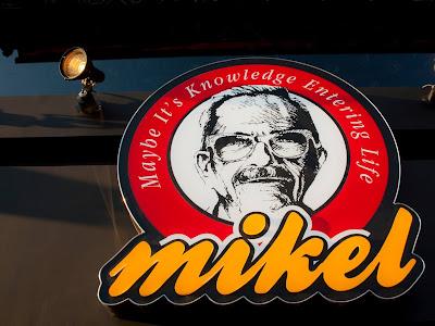 Σε ποιες πόλεις και ποιες θέσεις ζητούν προσωπικό τα Mikel