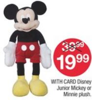Disney Junior Mickey or Minnie plush--sale