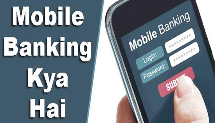 mobile banking kya hai