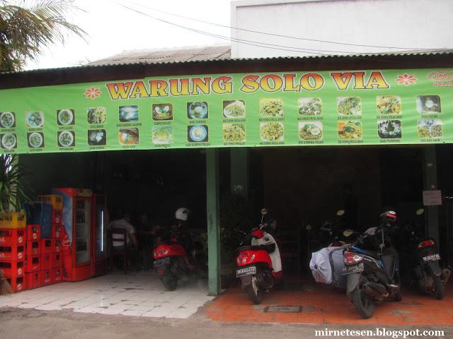Варунг - традиционный балийский ресторан-забегаловка