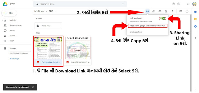 How to make google drive file download link