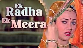 एक राधा एक मीरा EK RADHA EK MEERA Lyrics - Lata Mangeshkar