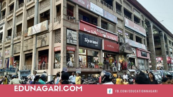 Khetan Super Market Patna Bihar