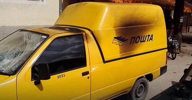 Нападнуто возило Поште Србије код Пећи