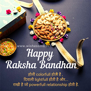 raksha bandhan status, raksha bandhan status in hindi, happy raksha bandhan status, raksha bandhan whatsapp status, raksha bandhan status 2020, status for raksha bandhan, raksha bandhan status hindi, raksha bandhan ke status, raksha bandhan special status, rakhi bandhan status, status on raksha bandhan, raksha bandhan 2020 status, happy raksha bandhan status in hindi, raksha bandhan ka status, raksha bandhan hindi status, status of raksha bandhan, whatsapp status of raksha bandhan