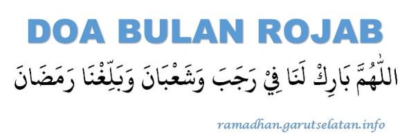 Doa Rojab