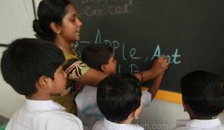முதுகலை ஆசிரியர்கள் தேவை | கணிதம் மற்றும் ஆங்கிலம்