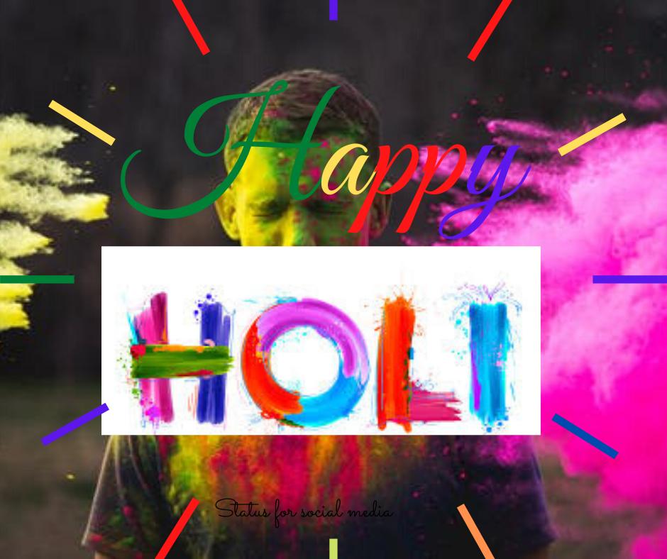 होली के फोटो डाउनलोड.