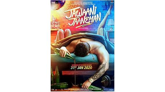 jawaani-jaaneman-box-office-collection-day-wise-worldwide