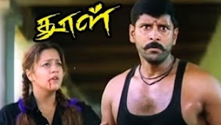Dhool Scenes | Paupathy tries to misbehave with Jyothika