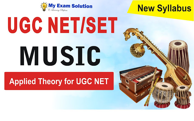 Applied Theory for UGC NET