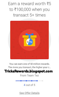 TricksRewards.blogspot.com