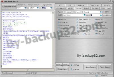 تحميل احدث اصدار من برنامج الميراكل بوكس  Download Miracle Box 2.54 (7)