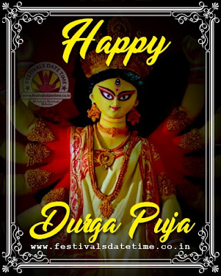 Happy Durga Puja Wallpaper Free Download