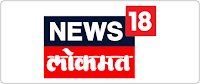 Watch News18 Lokmat News Channel Live TV Online | ENewspaperForU.Com