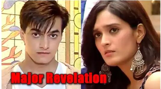 yrkkh latest twist