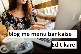 blog me munu bar edit kaise kare