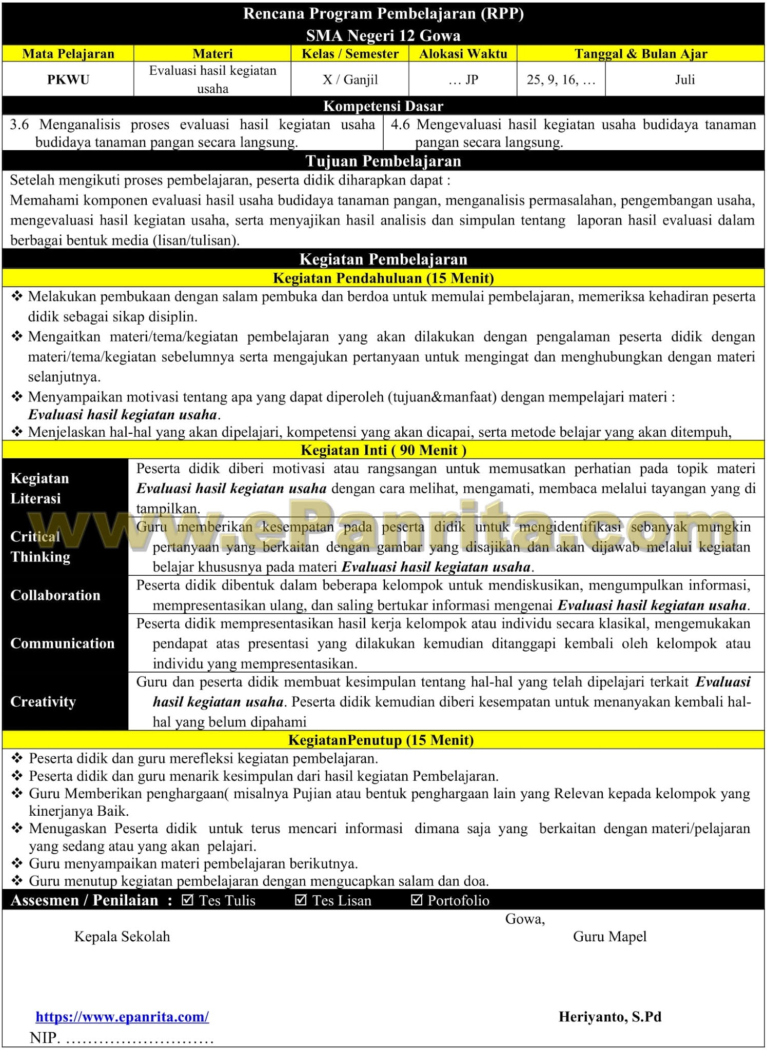 RPP 1 Halaman Prakarya Aspek Budidaya (Evaluasi hasil kegiatan usaha)