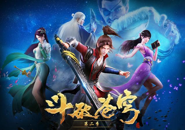 Doupo Cangqiong 2 Episodio 12