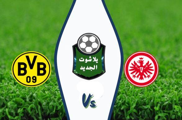 نتيجة مباراة بوروسيا دورتموند وآينتراخت فرانكفورت اليوم 21-09-2019 الدوري الالماني