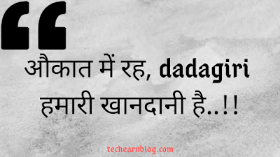 Latest New Dadagiri Status In Hindi