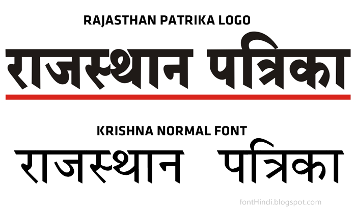 Free Download Hindi Font Chanakya ttf - freeengine