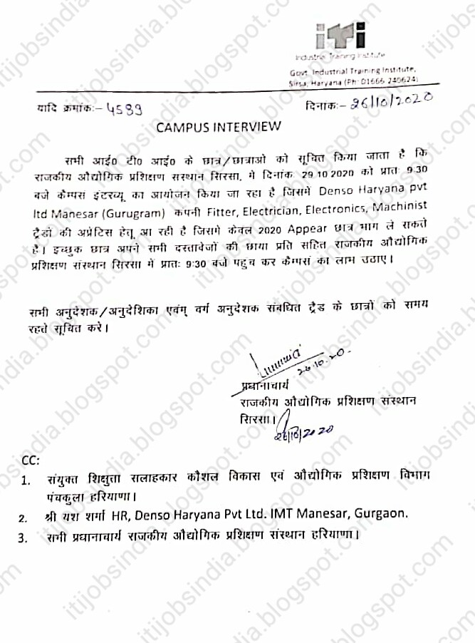 ITI Apprentice Campus Placement At Govt ITI Collage Sirsa, Haryana By Denso Haryana Pvt Ltd Manesar (Gurugram)