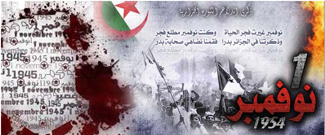 بحث حول اندلاع الثورة الجزائرية 01 نوفمبر 1954