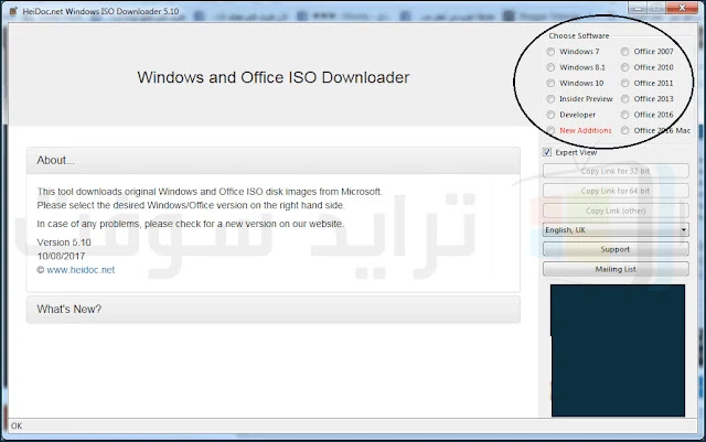 تحميل ويندوز Windows 7 بروفيشنال عربي