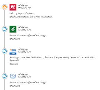チャイナポスト追跡調査画面