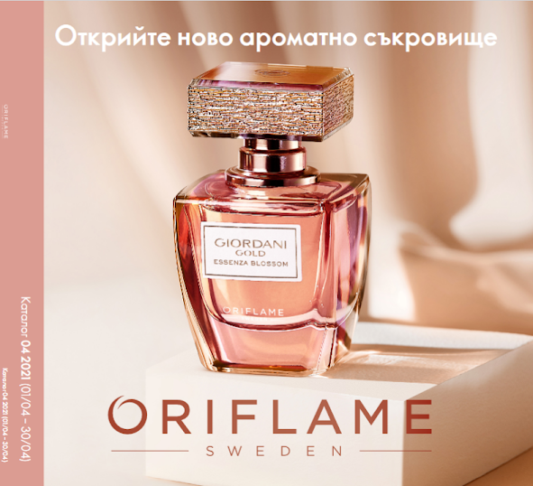 Oriflame Каталог - Брошура № 4  1-30 АПРИЛ 2021
