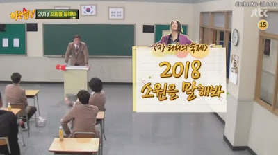 Knowing Brother Episode 112 Subtitle Indonesia