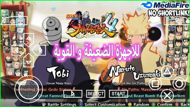 تحميل لعبة naruto storm 4 مود naruto ninja impact على محاكي ppsspp