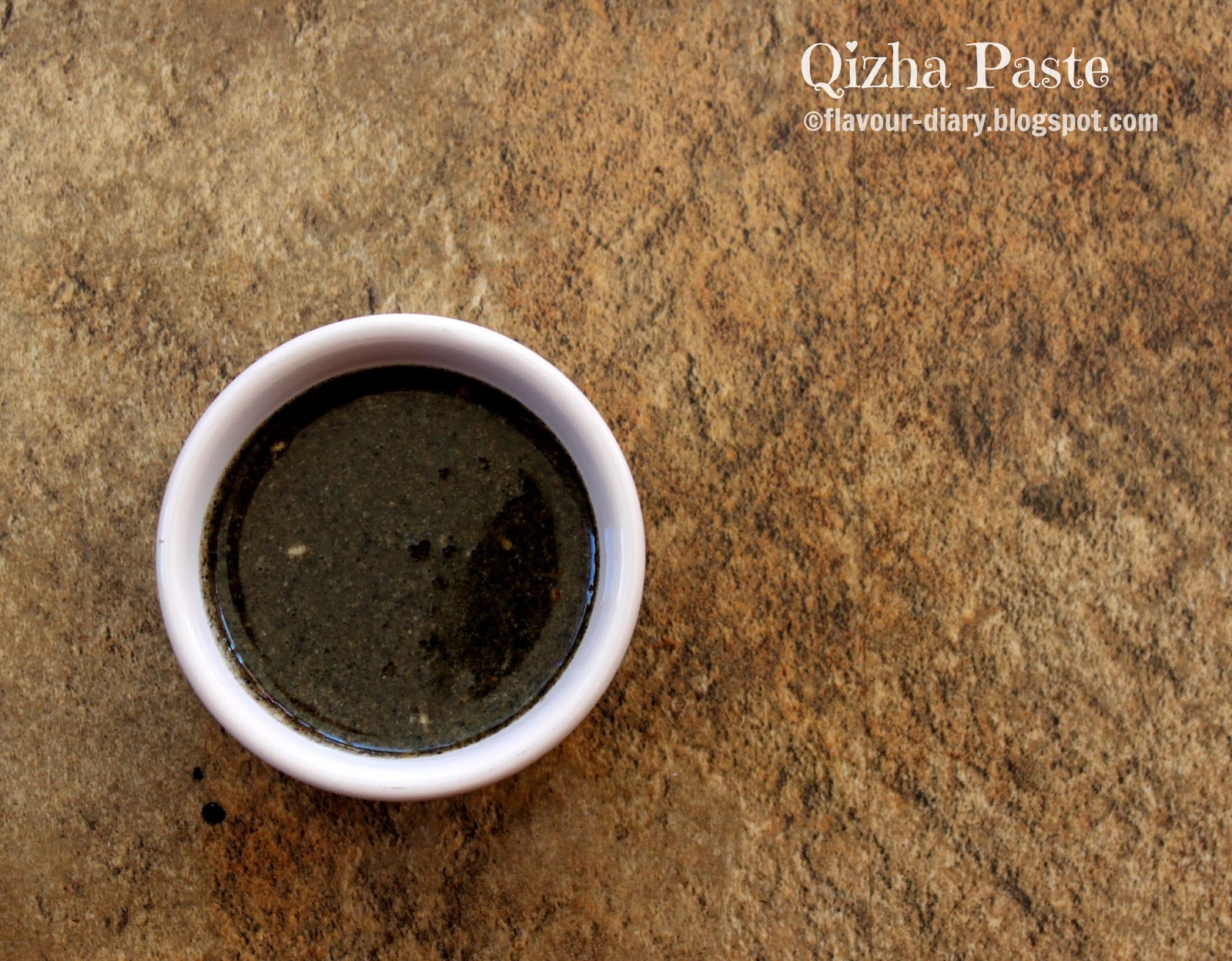 qizha paste black seed paste