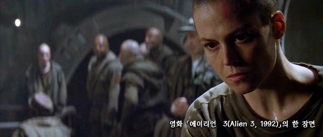 에이리언3(Alien 3, 1992) scene 03