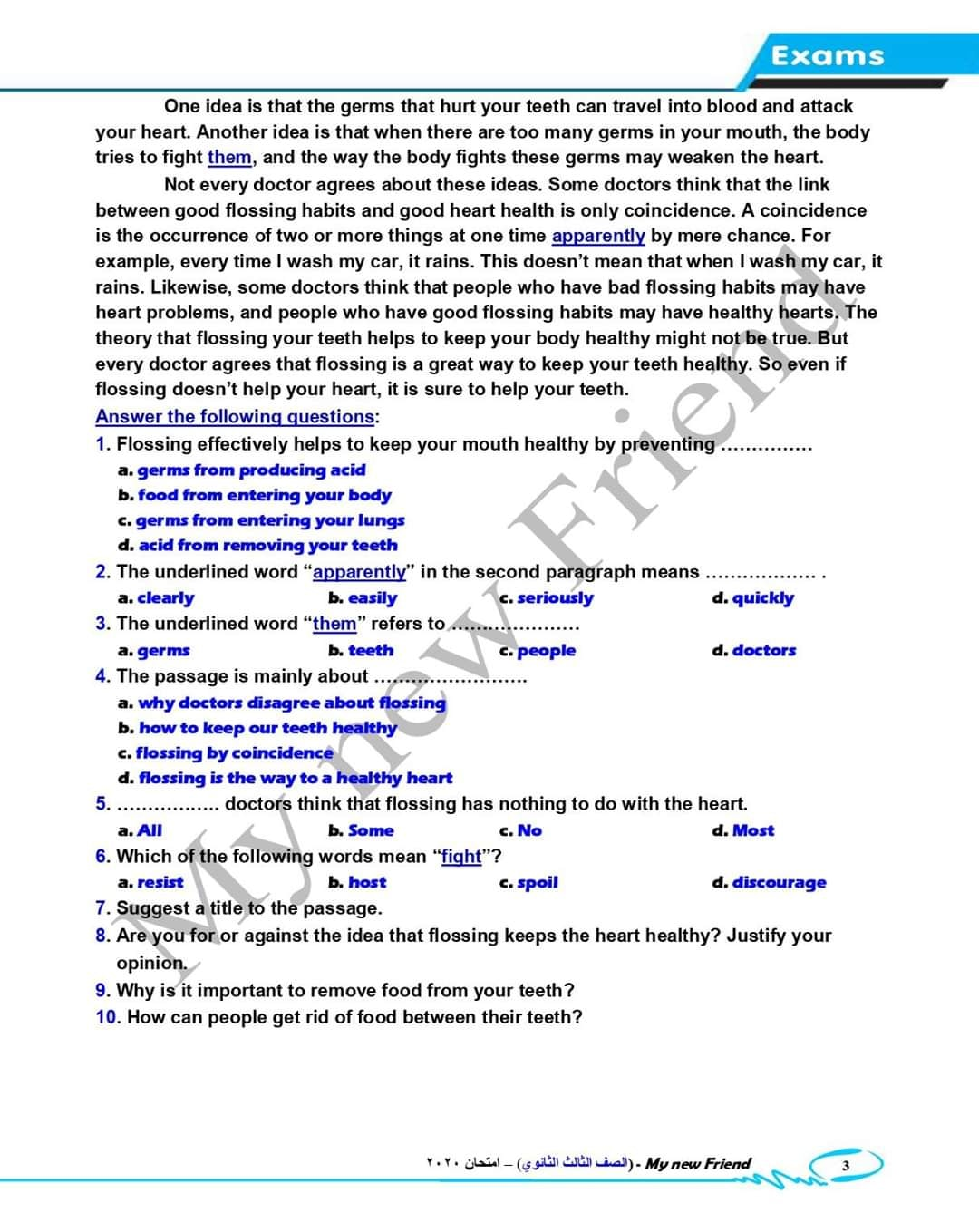 نموذج اجابة امتحان اللغة الانجليزية للثانوية العامة 2020 بتوزيع الدرجات 3