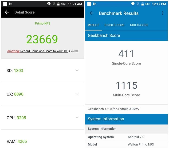 Primo NF3 review AnTuTu Benchmark GeekBench Score দেশে তৈরি স্মার্টফোন Walton Primo NF3 এর হ্যান্ডস-অন রিভিউ