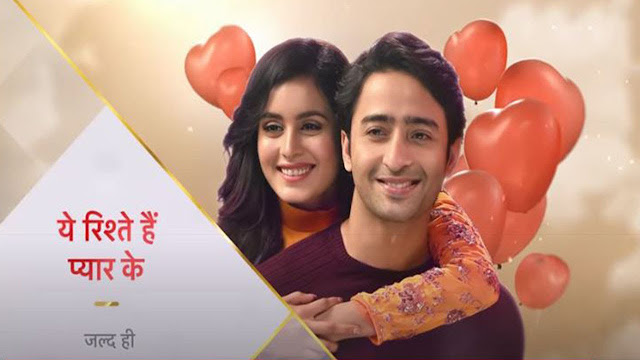 Big Twist : Mishti's past EX problems enter in Abeer Mishti marital life in Yeh Rishtey Hai Pyaar Ke