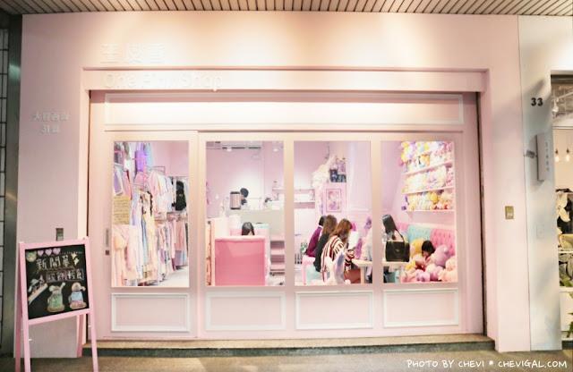 IMG 9813 - 台中西屯│王皮香One Pink Shop。超萌少女心準備爆棚啦!整面滿滿滿的可愛娃娃與夢幻飲品根本超好拍!