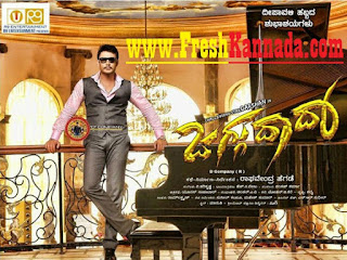 Jaggu Dada (2015) Kannada Movie Mp3 Songs Free Download