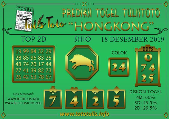 Prediksi Togel HONGKONG TULISTOTO 18 DESEMBER 2019