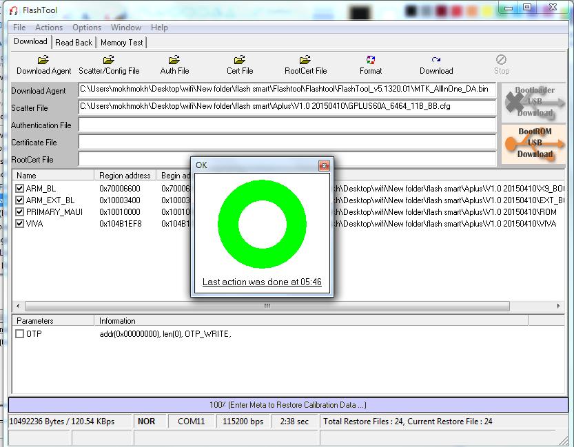طريقة تثبيت وتغيير السوفت وير الساعات الذكية لنظام الاندرويد DZ09