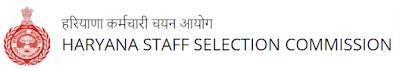 Sarkari Exam: HSSC Police Constable GD Exam Date 2021 - 7298 Vacancy