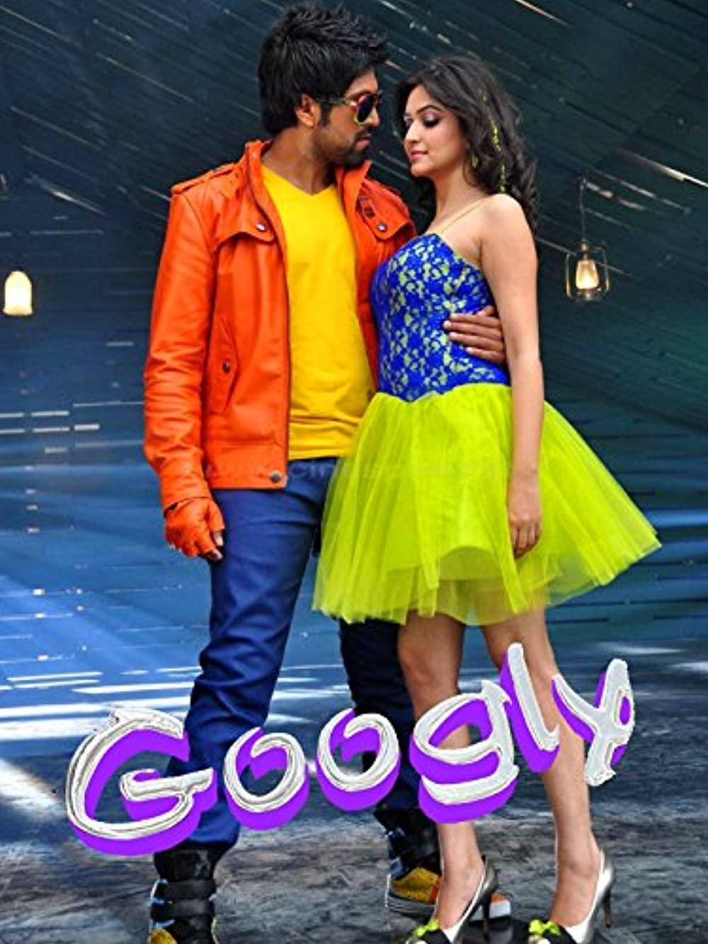 Googly Movie Poster
