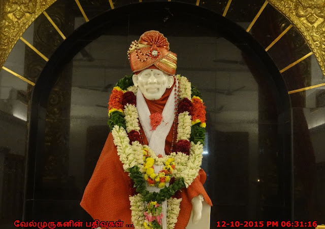 Perambalur Sri Shirdi Madhuram Sai Baba Temple