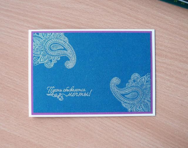 cas открытка с индийскими огурцами.